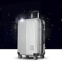 万向轮拉杆箱24寸学生行李箱 20寸男女旅行箱登机箱密码箱皮箱子SN8152 达力奇高端黑 20寸