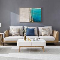 沙发北欧简约现代布艺沙发小户型客厅三人左右妃位家具组合套装 直排沙发 长2.73米 组合