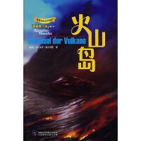 火山岛――鹦鹉螺行动卷十