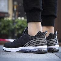 运动男鞋夏季潮流青年韩版休闲鞋2018新款透气网面跑步鞋男士鞋子