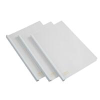 齐心Q312白 办公用品 60张文件夹 抽杆夹 拉杆夹 A4文件夹