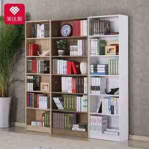 美达斯 书柜 简约书架 儿童书架组合 简易书柜 学生书橱 置物收纳柜子
