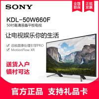 索尼(SONY)KDL-50W660F 50英寸HDR全高清液晶电视