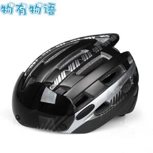 【每满200减100】物有物语 头盔 新款磁吸式风镜一体成型超轻山地自行车骑行头盔公路车安全帽子骑行用具户外用品