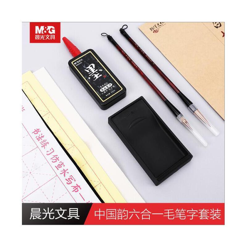 晨光文具中国韵书法水写布学生成人毛笔练字学习大套装HAWB0780毛笔练字套装
