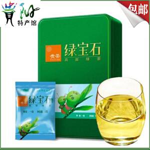 【贵阳馆】贵州特产2017新茶贵茶一级绿宝石绿茶_105g盒装