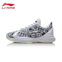 李宁篮球鞋男鞋2019新款低帮减震防滑男士低帮专业球鞋运动鞋男