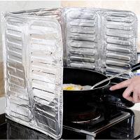 普润(PU RUN) 普润 隔油铝箔 隔油挡板 隔油纸厨房用品 清洁家居 防油隔热隔油纸 一只装