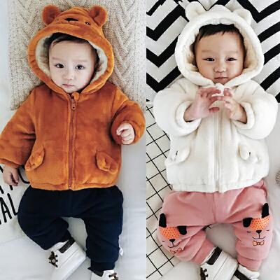 婴儿外套冬季保暖双层加绒上衣新生儿冬天拉链外出服0-1岁3-6-9月 发货周期:一般在付款后2-90天左右发货,具体发货时间请以与客服协商的时间为准