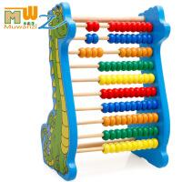 木丸子串珠绕珠益智玩具木制早教儿童恐龙计算架