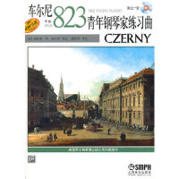 【二手旧书九成新】车尔尼青年钢琴家练习曲作品823附CD (美)帕尔默 9787807515142 上海音乐出版社