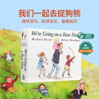 英文原版绘本 We are Going on a Bear Hunt 我们要去捉狗熊 廖彩杏有声书单 2-5岁儿童启蒙亲子绘本 纸板书