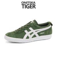 韩国正品直邮ONITSUKA TIGER鬼冢虎MEXICO 66男女板鞋D6E7L_8301