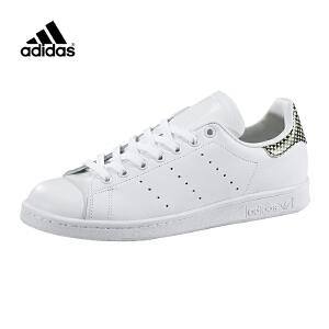 Adidas/阿迪达斯史密斯经典蜥蜴黑白尾休闲运动板鞋小白鞋S75319