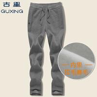 古星新款男士运动长裤 男加绒加厚直筒保暖针织卫裤
