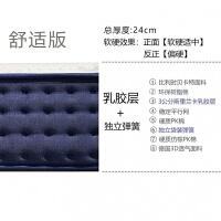 酒店床垫1.8m2*2.2米床乳胶独立弹簧厚软硬两用定做 24CM厚舒适版一觉睡到自然醒 1800mm*2000mm