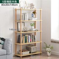 北欧实木书架置物架落地简约客厅小书架子省空间卧室简易书柜
