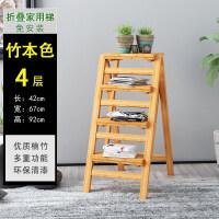免安装梯凳多功能家用梯子室内加厚折叠凳两用楼梯椅登高凳子