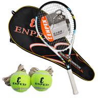 乐士/ENPEX铝合金网球拍PROA99网拍(已穿线)