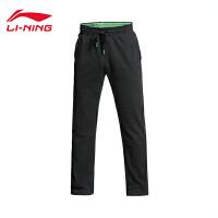 李宁卫裤男士2017新款运动生活系列针织运动裤AKLJ035