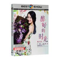 杨钰莹DVD碟片甜歌情歌MV+广州演唱会现场高清汽车载DVD光盘唱片