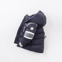 davebella戴维贝拉2017冬季新款羽绒服 男童90白鸭绒羽绒服DB7023