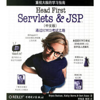【二手旧书九成新】 Head First Servlets&JSP(中文版) (美)巴萨姆,(美)塞若,(美)贝茨 ,
