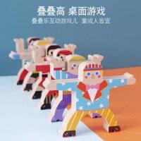 儿童大力士叠叠乐积木平衡玩具男女孩早教益智拼搭亲子互动叠叠高