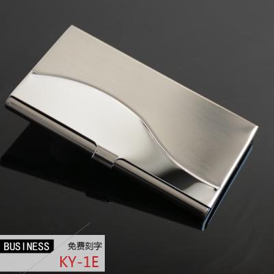 名片夹商务男式创意简约超薄女金属不锈钢高档名片盒定制logo刻字