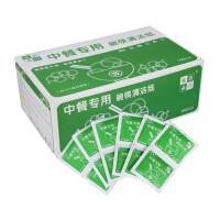 旅行碗筷餐具消毒巾旅游免水纸12X20CM盒装 100片