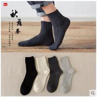 袜子男士棉袜中筒堆堆袜韩版学院风长袜秋冬款冬季加厚保暖防臭潮