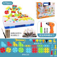 儿童拼图动手拆装拧螺丝钉组装益智力男孩工具箱电钻拼装积木玩具 电钻3D立体工具箱679配件