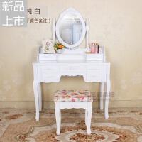 欧式梳妆台简约经济型化妆桌网红ins卧室梳妆台小户型迷你梳妆柜定制 组装