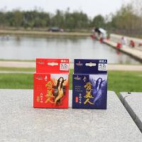 上海鱼官网鱼线强拉力尼龙主线子线钓线竞技钓鱼线 京