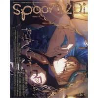 spoon.2Di vol.54