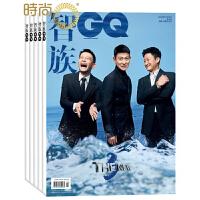 GQ智族 时尚娱乐期刊2018年全年杂志订阅新刊预订1年共12期3月起订