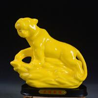 黄色陶瓷老虎摆件家居装饰品上山虎办公室旺事业工艺品摆设大号虎