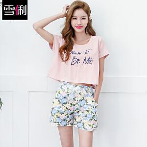 雪俐春夏季新品短袖短裤睡衣女士活泼可爱有范家居服运动套装
