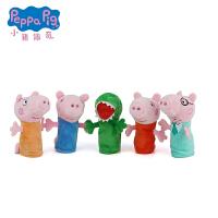 Peppa Pig 小猪佩奇儿童玩具 男女孩安抚毛绒玩偶 手指布娃娃礼盒包装 生日礼物
