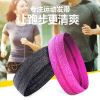 运动发带发箍运动头带男女跑步健身篮球装备护额导汗止汗吸汗头巾
