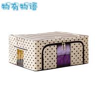 物有物语 钢架箱 多功能牛津布衣服棉被储物整理箱防水环保收纳盒 50*40*22cm