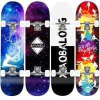 四轮滑板初学者成人男女生青少年滑板成年儿童短板专业双翘滑板车