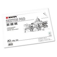 凯萨(KAISA) A3素描纸135g 20张/袋(420*297mm)美术专业绘画纸写生纸 当当自营