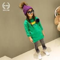 冬装童装女童加绒卫衣中长款加厚绒衫韩版香蕉兔毛球开叉保暖T恤