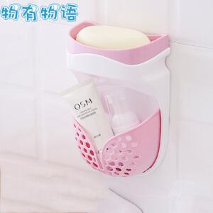 物有物语 肥皂盒 塑料多功能强力吸盘沥水香皂盒家居日用浴室厨房瓷砖免打孔创意收纳架