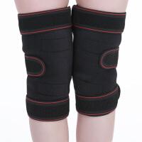 物有物语 护膝 新款冬季保暖自发热加厚护膝可调节可拆卸防寒老寒腿老年人运动护具