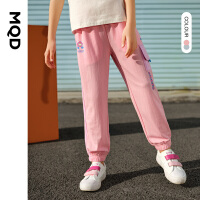 【2件2.5折后价:82】MQD童装女童春装休闲裤21新款儿童中大童侧边条杠运动休闲束脚裤