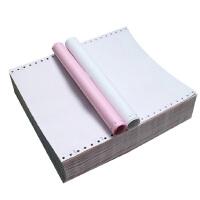 电脑打印纸 通立莱 电脑打印纸241-2 二联彩色 整张 2等分 3等分 电脑连打纸