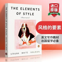 风格的要素 英文原版 The Elements of Style Illustrated 经典写作文体指南全英文版 G