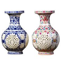 家居装饰品酒柜摆件陶瓷器青花瓷镂空花瓶插花现代中式客厅